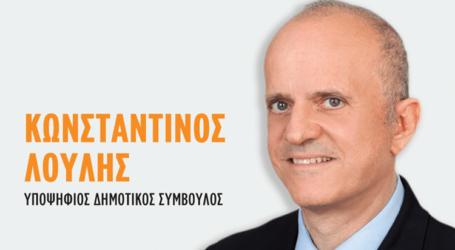 Γενικός Γραμματέας Τουρισμού ορίστηκε από την Κυβέρνηση ο Κώστας Λούλης