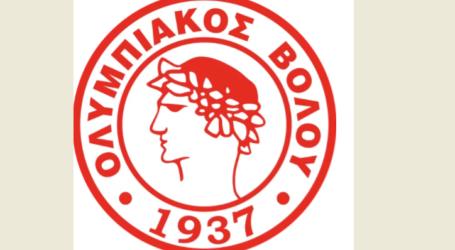 Olyv 1937 sima 1