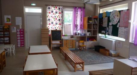 3.500 παιδιά οικογενειών με χαμηλά εισοδήματα σε βρεφονηπιακούς σταθμούς μέσω του ΕΣΠΑ Θεσσαλίας