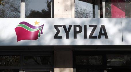ΣΥΡΙΖΑ Λάρισας: «Καταρρέει η κατάπτυστη προπαγάνδα της Νέας Δημοκρατίας»