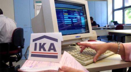Βόλος: Ενισχύονται οι έλεγχοι για ανασφάλιστη εργασία