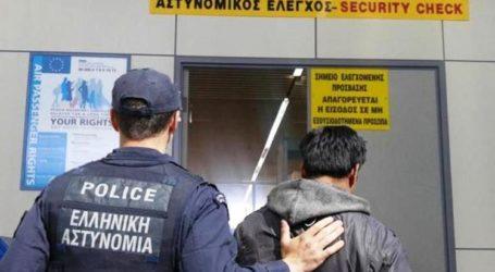 Τέσσερα άτομα συνελήφθησαν στη Ν. Αγχίαλο προσπαθώντας να ταξιδέψουν παράνομα