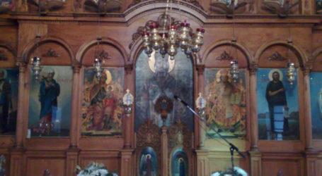 Μητρόπολη Δημητριάδος: Πανηγυρίζουν οι Ι.Ν. της Αγίας Μαρίνας
