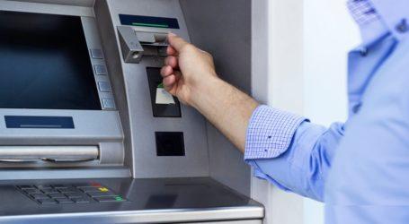 Αυξήσεις στα ΑΤΜ: Πιο ακριβές ορισμένες συναλλαγές από την επόμενη Δευτέρα