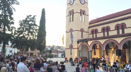 Μητρόπολη Δημητριάδος: Αυγουστιάτικες Παρακλήσεις