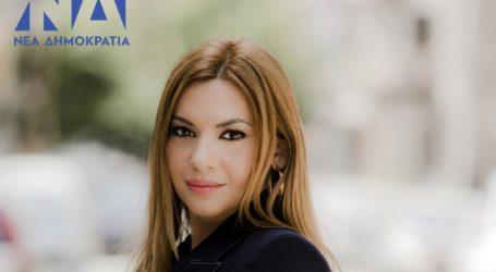 Στέλλα Μπίζιου: Γιατί ζητάω την ψήφο σου