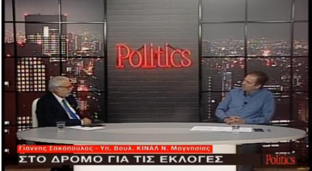 Ο Γιάννης Σακκόπουλος ανακρίνεται από τον Ανδρέα Γιουρμετάκη [βίντεο]