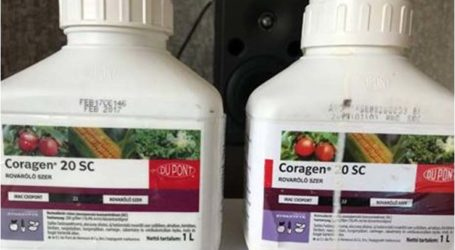 Για κυκλοφορία πλαστού φυτοφαρμάκου προειδοποιεί η περιφέρεια Θεσσαλίας