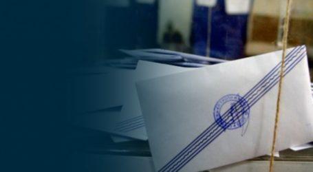 Τα limit up και limit down των κομμάτων στους Δήμους της Μαγνησίας – Που κέρδισαν και που καταποντίστηκαν