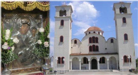 Η Παναγιά Δαμάστα στην Ευξεινούπολη Μαγνησίας