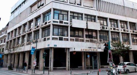 35 προσλήψεις εποχικού προσωπικού στο δήμο Λαρισαίων