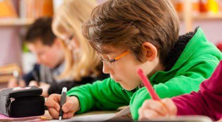 Αυτά είναι τα Δημοτικά σχολεία του Βόλου στα οποία θα διδαχτεί και δεύτερη ξένη γλώσσα