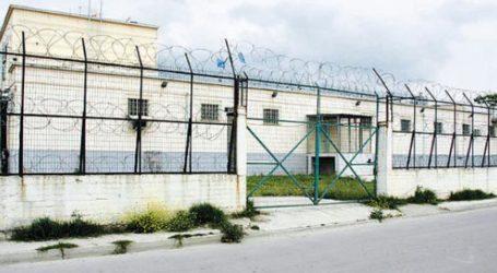Νέο επεισόδιο στις φυλακές του Βόλου – Κρατούμενος έσπασε τα καρτοτηλέφωνα