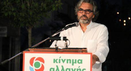 Φώτης Χατζηδημητρίου: Υπάρχουν ευθύνες – Ο Χαυτούρας να συγκαλέσει διευρυμένη Νομαρχ. Επιτροπή