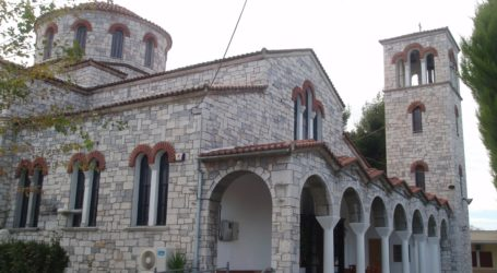 Πανηγύρεις Αγίου Παντελεήμονος και Αγίας Ειρήνης Χρυσοβαλάντου στη Μητρόπολη Δημητριάδος