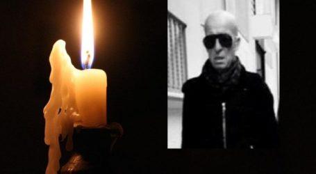 Σήμερα Κυριακή η κηδεία του Γιώργου Κουτσιαρή στη Λάρισα