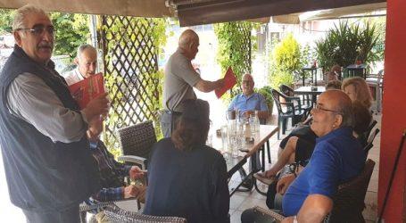 Σε χωριά του νομού περιόδευσαν υποψήφιοι βουλευτές του ΣΥΡΙΖΑ