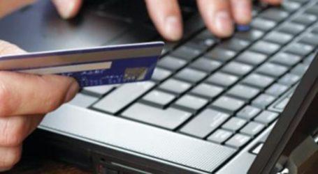 Θύμα απατεώνα του διαδικτύου έπεσε 52χρονος Βολιώτης