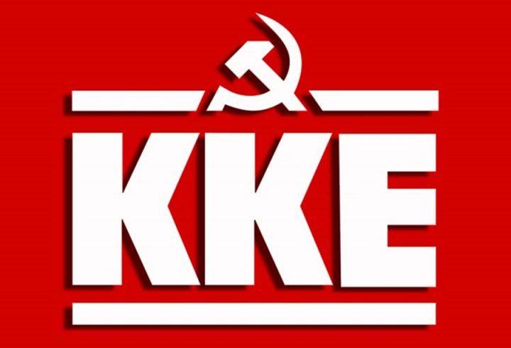 kke logo17 e1528492391581