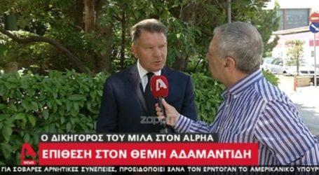Θέμης Αδαμαντίδης: Ο Αλέξης Κούγιας μιλάει για τον ξυλοδαρμό που υπέστη ο γνωστός τραγουδιστής!