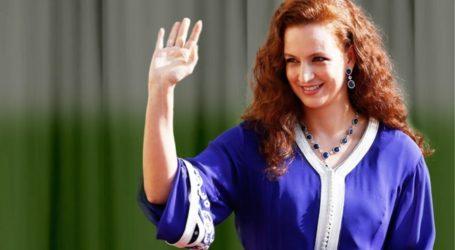 Στη Σκιάθο η πριγκίπισσα του Μαρόκου, Λάλα Σάλμα
