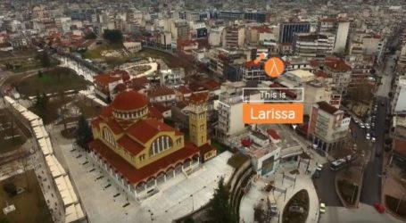 Τα αξιοθέατα της Λάρισας «ταξιδεύουν» στην Ευρώπη μέσα από ένα εντυπωσιακό βίντεο
