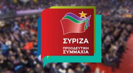 Ο ΣΥΡΙΖΑ Μαγνησίας για το αποτέλεσμα των εκλογών