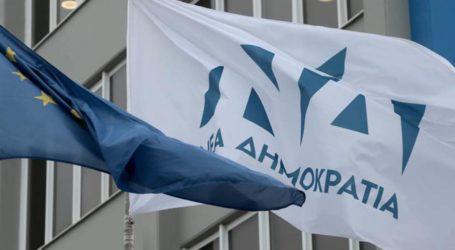 ΝΔ: Η σταυροδοσία των υπ. βουλευτών Μαγνησίας στο 73% της ενσωμάτωσης – Ποιοι εκλέγονται