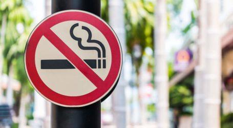 Εστάλη στην Περιφέρεια Θεσσαλίας η εγκύκλιος για την απαγόρευση του καπνίσματος – Τι προβλέπει