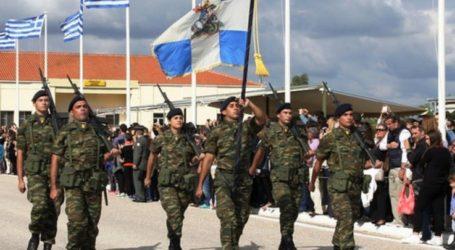 Τελετή ορκωμοσίας Νεοσύλλεκτων Οπλιτών στο Στρατόπεδο Μπουγά