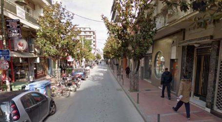 Απαγόρευση κυκλοφορίας οχημάτων το ερχόμενο Σάββατο στην οδό Παναγούλη της Λάρισας