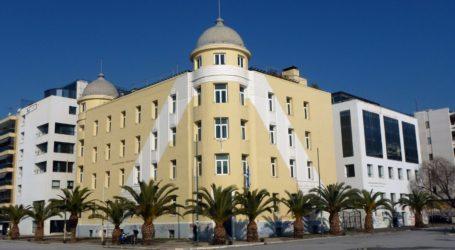Ενάντια στην κατάργηση του ασύλου ο Σύλλογος Διδασκόντων του Πανεπιστημίου Θεσσαλίας