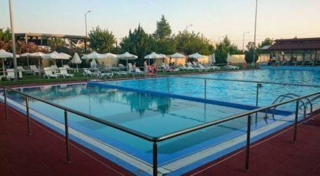 Αυτές τις ώρες θα λειτουργεί η μικρή πισίνα στις εγκαταστάσεις της Νεάπολης