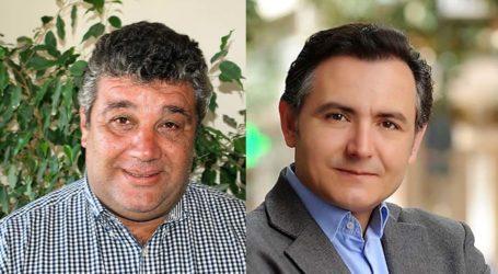 Αντιδήμαρχοι του δήμου Κιλελέρ γράφουν για την Παγκόσμια Ημέρα Συνεταιρισμών
