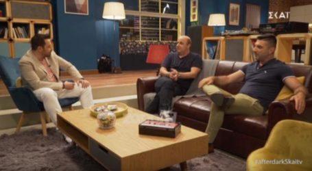 Μάρκος Σεφερλής: Επιστρέφει τηλεοπτικά με δική του εκπομπή στον ΑΝΤ1!
