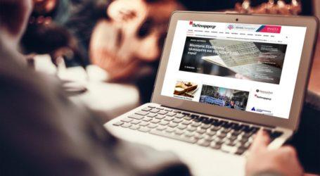 26.000 μοναδικοί αναγνώστες ενημερώθηκαν και χθες από το TheNewspaper.gr [στοιχεία]