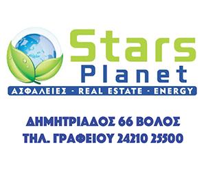 Stars Planet: Τι πρέπει να προσέχει κανείς στην ασφάλιση υγείας του