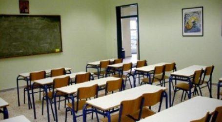 Αγωνιστική Συσπείρωση Εκπαιδευτικών: Άριστα στον εμπαιγμό και την κοροϊδία από το υπουργείο Παιδείας