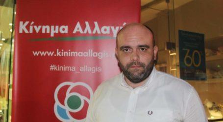 Τσιάκαλος στο onlarissa.gr: Προβληματισμός στο ΚΙΝΑΛ για τα υψηλά ποσοστά του ΣΥΡΙΖΑ