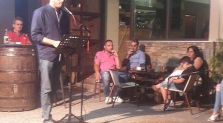 Σε συγκέντρωση στον Αμπελώνα μίλησαν υποψήφιοι του ΚΚΕ, Ρίζος Μαρούδας και Στέλιος Τσικριτσής