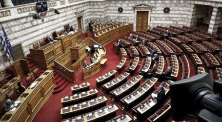 Οι κοινοβουλευτικές επιτροπές στις οποίες συμμετέχουν οι Λαρισαίοι Βουλευτές