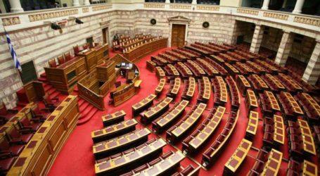 ΝΔ: Η σταυροδοσία στο 95,5% της ενσωμάτωσης στη Μαγνησία [όλα τα ονόματα και οι σταυροί]