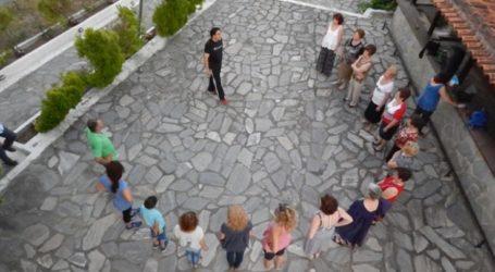 Ξενώνας Ραψάνης: Πρόγραμμα Ενταξιακών, Εκπαιδευτικών και Πολιτιστικών Δραστηριοτήτων του Προγράμματος Προαγωγής αυτοβοήθειας