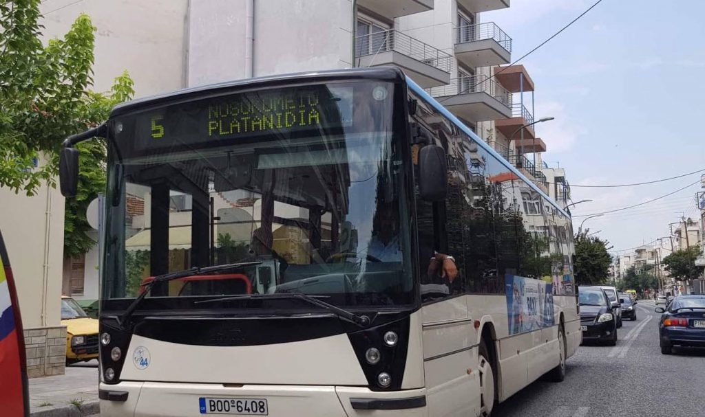 ΑΣΤΙΚΟ ΚΤΕΛ 1 1024x607