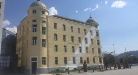 Στο 5% των καλύτερων Πανεπιστημίων παγκοσμίως το Πανεπιστήμιο Θεσσαλίας