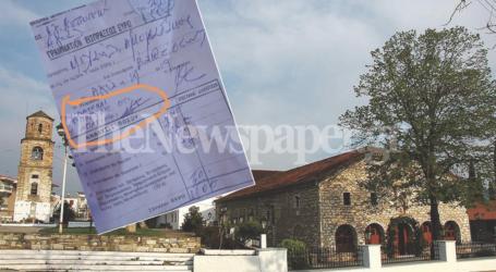Ήμαρτον! Έβγαλαν «ταρίφα» 150 ευρώ για βαφτίσεις σε εκκλησία της Μητρόπολης Δημητριάδος [εικόνα]