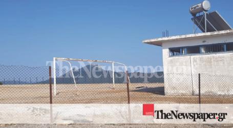 Ν. Πήλιο: Άφησαν και το γήπεδο να ερημώσει – Πλήρης απαξίωση των αθλητικών εγκαταστάσεων [εικόνες]