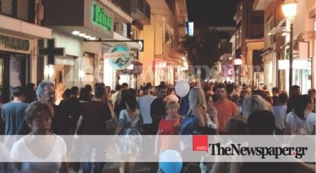 «Βούλιαξε» ο Βόλος από τη «Λευκή Νύχτα» – Πλήθος κόσμου στην εμπορική αγορά [εικόνες]