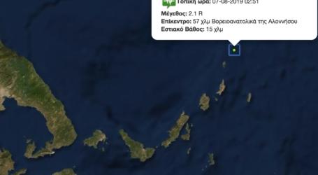 Ασθενής σεισμός στην Αλόννησο [χάρτης]