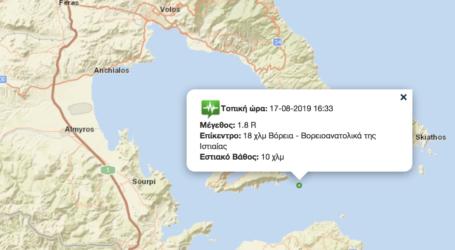 Ασθενής σεισμική δόνηση στη νότια Μαγνησία [χάρτης]